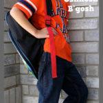 40% Off Everything with OshKosh B'gosh (Giveaway)
